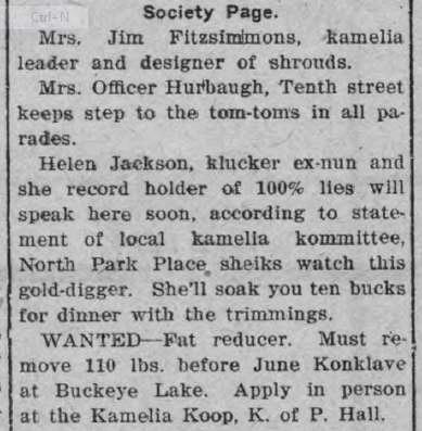May 16, 1924
