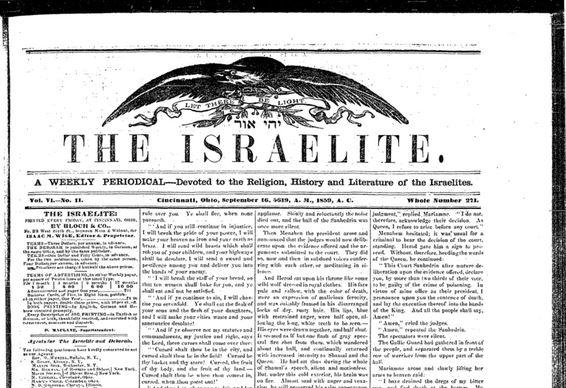 The Israelite, September 16, 1859