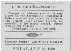 Hoosier State Chronicles: Indiana's Digital Newspaper Program